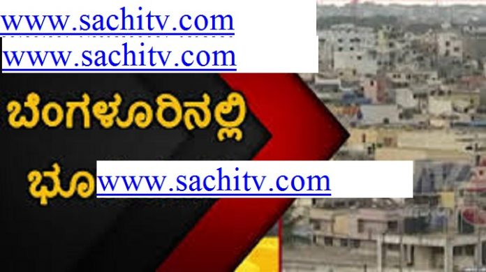Earthquake in Bengaluru Road collapses at Silicon City's RMC Yard