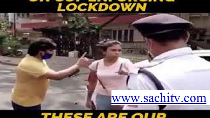 Lady Spitting on Police   Lockdown   Lady giving No respect to police   Shame on this lady   Video  